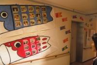 鯉のぼりの壁画