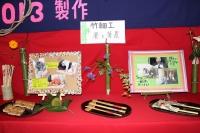 竹細工の展示☆