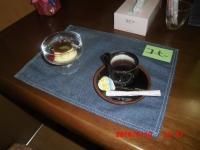 ゆづき喫茶 inゆづき
